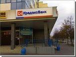 """США нашли в Белорусии """"ключевой центр глобального отмывания денег"""""""