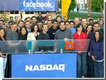 Акции Facebook подорожали на 13 процентов в первые минуты торгов