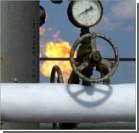 Украина купила у России в два раза меньше газа