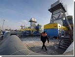 Киев обсудит с Вашингтоном возможность импорта газа из США