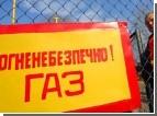 Киевгаз: как заработать на «просветительской деятельности»