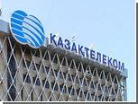 Акции главного провайдера Казахстана подешевели в три раза за день
