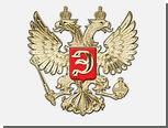 """Премии """"Финансовая элита России"""" вручат 14 июня"""