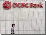 Bloomberg составил рейтинг самых надежных банков мира