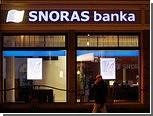 Британский суд арестовал имущество российского банкира на полмиллиарда евро