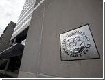 МВФ посоветовал Украине брать больше налогов с богачей