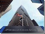JP Morgan снизили рейтинг после объявления о миллиардных убытках