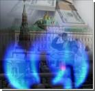 СМИ: Ради скидки на газ Украина предложит России сланцевые месторождения