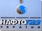 Назло «Газпрому». Украина договорилась о покупке газа у Германии
