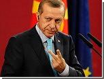 В Турции придумали новое рейтинговое агентство
