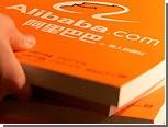 Alibaba выкупит свои акции у Yahoo! за 7,1 миллиарда долларов