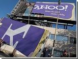Бывшего топ-менеджера Yahoo! оштрафовали за инсайд