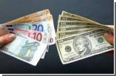 Тайна 0,0001%, или Заметки о тенденциях валютного рынка