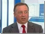 """""""Транснефть"""" продлила трудовой договор с Токаревым на три года"""