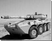 Россия может закупить итальянские танки на колесах