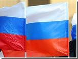 Россия поднялась на одну строчку в мировом рейтинге конкурентоспособности