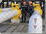 Транзит газа через Украину упал на 20 процентов за 4 месяца