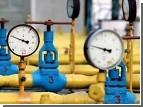До энергетической независимости от России остается около пяти лет…