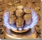 Российский газ обойдется Украине по $440 за 1 тыс.куб.м