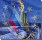 СМИ: Россия согласна делить ГТС на троих