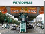 Эквадор выплатит Petrobras 217 миллионов долларов за национализацию