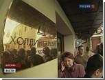 """ЦБ пожаловался на банк """"Холдинг-кредит"""" в полицию"""