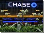JPMorgan из-за убытков заморозил выкуп акций на 15 миллиардов долларов