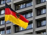 Германия впервые выпустит облигации с нулевой ставкой