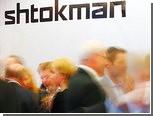 Газ со Штокмана будут полностью перерабатывать в СПГ