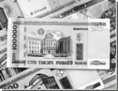 Нацбанк Белоруссии готовит «зайчика» к деноминации