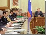На последнем заседании правительства одобрили законопроект о ФКС