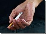 Новая Зеландия решила победить курение повышением налогов