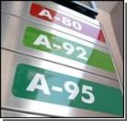 Летом бензин будет дешеветь часто и намного