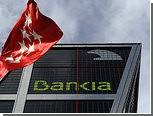 Акции испанского банка подскочили на четверть после рекордного обвала