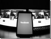 Facebook решила создать собственный смартфон
