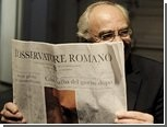 Ватикан отправил в отставку главного банкира