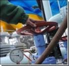 Украина намекнула Москве, что найдет другие источники газа