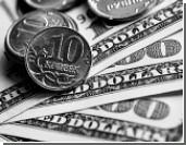 Рубль пережил «черную среду», упав на 60 копеек к доллару