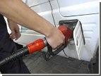 В ближайшее время бензин начнет дешеветь на 10 коп. каждую неделю