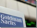 Goldman Sachs продаст акций Facebook на миллиард долларов