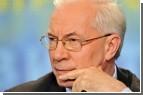 Азаров рассказал о самых неэффективных государственных тратах. Увы, он не имел в виду Межигорье