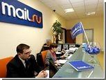 Акции Mail.ru Group обвалились на 9 процентов