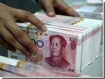 Китай начал оплачивать иранскую нефть в юанях