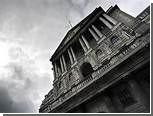 Банк Англии приостановил печатный станок