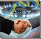 У Януковича есть весомые аргументы для газовых переговоров