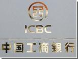 Китайцам впервые разрешили купить банк в США