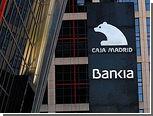 Акции Bankia обвалились на 27 процентов
