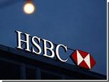 Британским банкирам предсказали падение бонусов до 15-летнего минимума