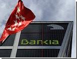 Испанцы запретили торги акциями национализированного банка