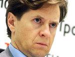 Экс-руководителям Банка Москвы отказали в убежище в Великобритании